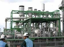 country. Today, gas fuels 7.2GW of Vietnam s power generation capacity, meeting 30% of national requirements.