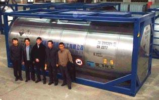 TANK CONTAINER/HAZCHEM NEWS TEC signs Chinese tank deal UK-based container engineering consultancy TEC (International) Ltd has signed an exclusive manufacturing deal with Chinese tank builder JFC in