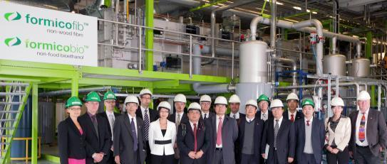 Chempolis Biorefinery serving customers and visitors EU Commissioner