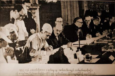 NU-ATTLEE BURMA INDEPENDENCE AGREEMENT London, 1947. The Nu-Attlee Agreement was signed on October 1, 1947 in London. With this agreement Burma regained independence from Britain.