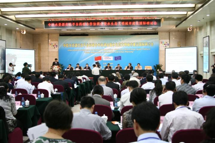 Research Mobilization in Jinan The International Conference on