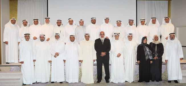 Internal Event KOC Honors Retired DMDs Former KOC C&MD Sami Al-Rushaid recently showed his appreciation for three of his former deputies who were honored for their commitment to the Company during