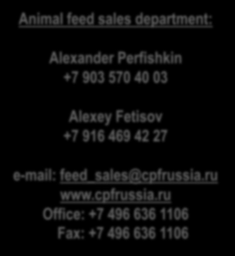 CP Foods Russia: contacts Animal feed sales department: Alexander Perfishkin +7 903 570 40 03 Alexey Fetisov +7 916