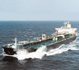 Ship Management STASCO s Ship Management division manages/mans Shell s portfolio of oil and gas carriers.