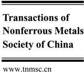 Technology, School of Materials Science and Engineering, Dalian University of Technology, Dalian 116024, China Received 13 June 2011; accepted 9 November 2012 Abstract: Direct current pulsed metal