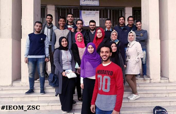 Egypt University of New Brunswick