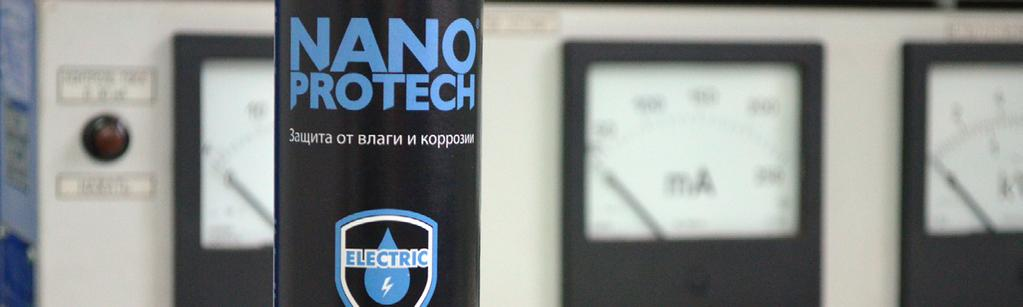 Electric NANOPROTECH Electric extinguishes an arc in power circuit-breaker Electrical arc disappears after high-voltage contact group, switchers and electric motors are applied with NANOPROTECH.