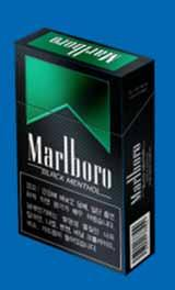 Brand Promise Marlboro offers the