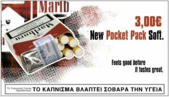 Marlboro Pocket Pack A shorter Marlboro Red in a