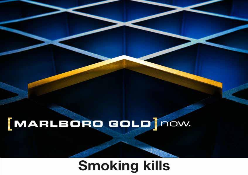 Marlboro Gold: Progressiveness in smooth taste Note: