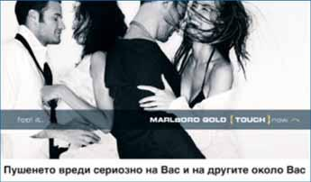 Marlboro Gold Touch / Fine Touch Modern and innovative slimmer Marlboro offer Achieved a total volume of 5.0 billion units in 48 markets in 2011 0.