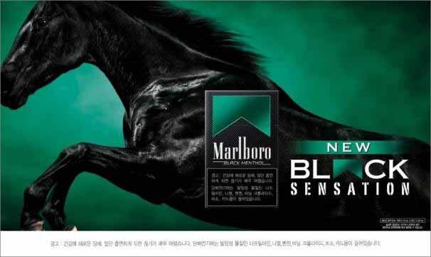 Marlboro Black Menthol Paved the way for high-cooling taste