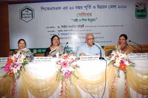 Development Seminar On the occasion of its 20 th anniversary, PKSF arranged 7 seminars on significant national, social and economic issues.