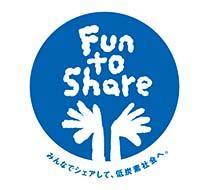 Our Initiatives for the Environment Participation in Fun to Share ITOCHU Corporation is participating in Fun to Share, the campaign aimed at building a low carbon society to alleviate climate change,