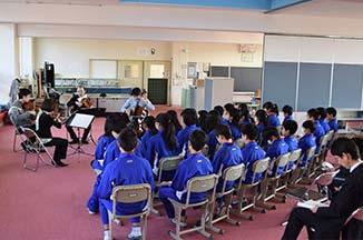 Social Contribution Activities TMSO (Tokyo Metropolitan Symphony Orchestra) ITOCHU Class Concert held as the Fifth Phase of ITOCHU Children's Dreams Fund As the fifth phase of the ITOCHU Children's