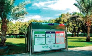 industry spotlights Recycling & Water Reuse إعادة التدوير وإعادة إستعمال املياه Sharjah parks become truly green as Bee ah brings recycling facilities to visitors Bee ah has invested heavily in