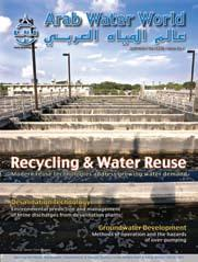 Arab Water World (AWW) Subscription Benefits فوائد اإلشتراك في مجلة عالم املياه العربي Renowned the world over as the premier B2B magazine in the MENA region to serve the Water, Wastewater,
