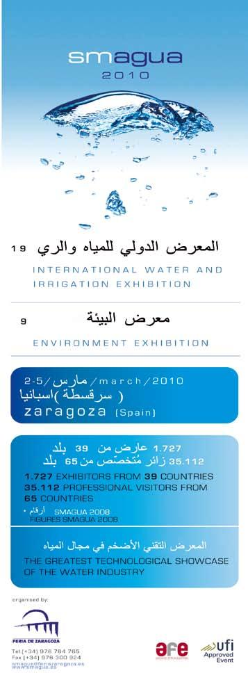 معارض ومؤمترات عرض مسبق ملعارض ومؤمترات Event Preview pation stands out, with the direct presence of exhibitors from Germany, Austria, France, The Netherlands, Italy, The United Kingdom, and Turkey,
