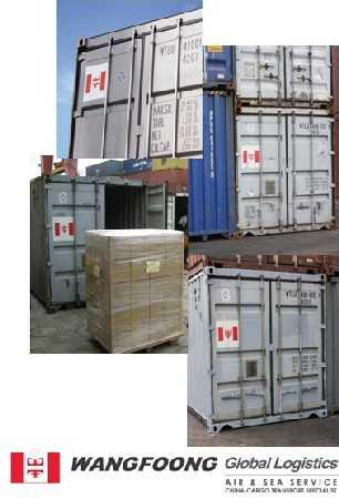 Company s own Container Stock Own stocks of
