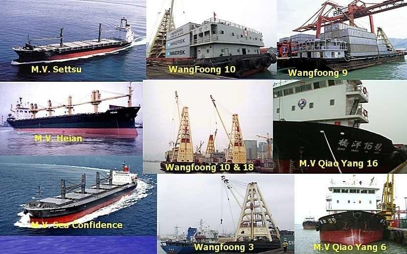 Fleet of Vessels and