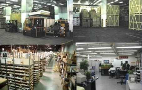 Wangfoong Logistics Center ٠ Wangfoong Logistics Center located in Tsuen Wan, Hong Kong SAR 7-Day Operation weekly Gross area of 16,000 sq.