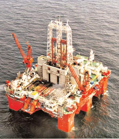Offshore Platforms Drilling Platforms The design of the MOSS CS50 MkII is an evolution of the proven MOSS CS40/50 platform designs.