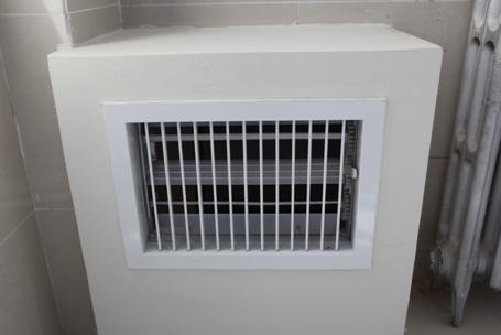 2 m2 Heating area 3458 m2 Collector