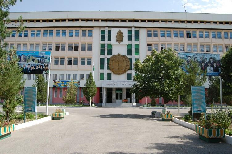 Jizzakh State Pedagogical Institute 75 professional