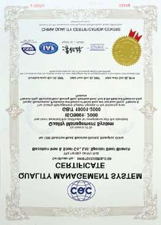 System Certification Center ISO9001:2000