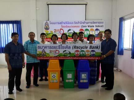 * Chiang Mai provincial office supports their activities in various ways, including capacity