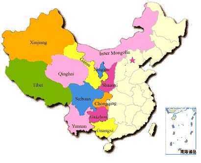 1.2 Western region The geographical scope of the Great Western Development Strategy (Xibu Da Kaifa) includes the six provinces of Sichuan, Guizhou, Yunnan, Shaanxi, Gansu and Qinghai, as well as the