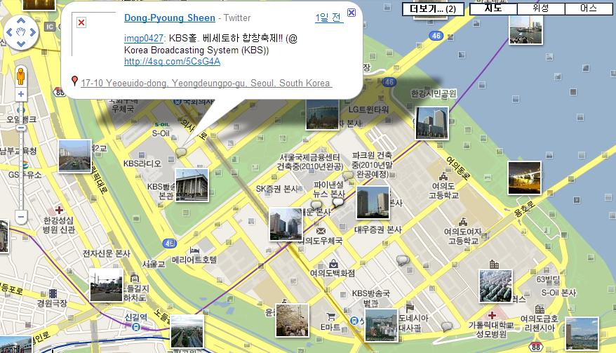 Location Based Filtering 1. Stock index 1. Next drama schedule 1. Local news Smart Phone 1.