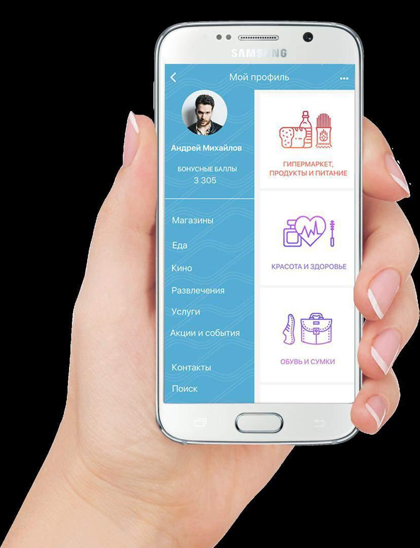 RETAIL 2.0 & THE GAME Retail 2.0 apps take customer engagement to another level thanks to adding gamification elements to the mobile apps of shopping centers.