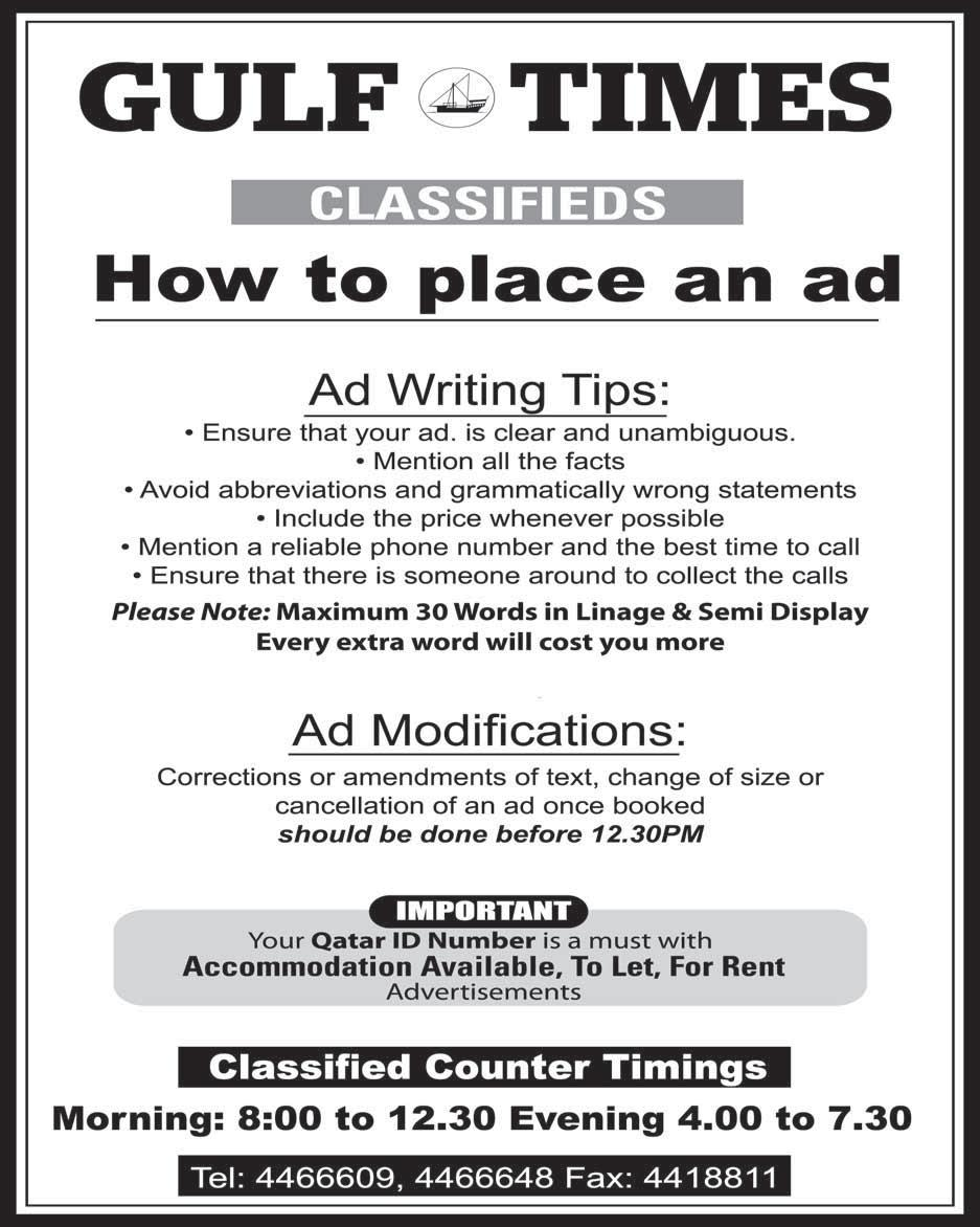 Gulf Times SITUATION VACANT  URGENTLY REQUIRED A Leading