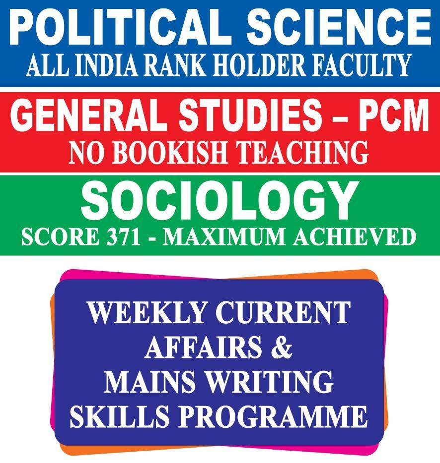 Ias Express A Monthly Current Affairs Booklet Political Science Electric Circuit Analysis Quiz 2 Wikiversity Csat Paper 1 2017 Test B United Nations Sustainable Development